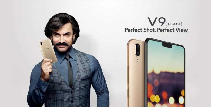 Vivo V9 with 19:9 Notched Display & 24 MP Front Camera launched in India - 2