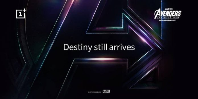 OnePlus & Marvel Studios Collaborate For Avengers: Infinity War - 2