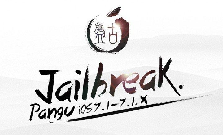 Jailbreak ios 7.1.1 with pangu