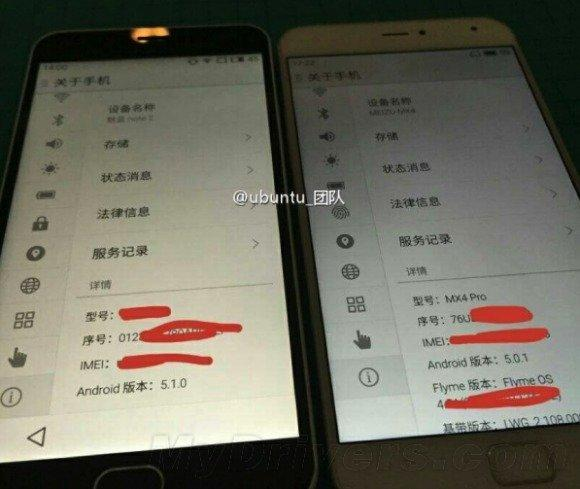 meizu m1 note 2 leak