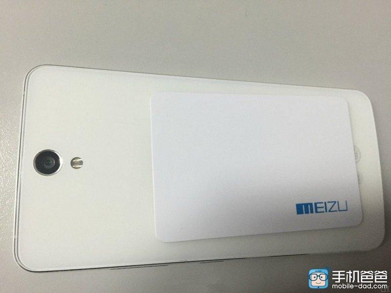 Meizu MX5 Pro alleged images leaked- Specs and more details - 2