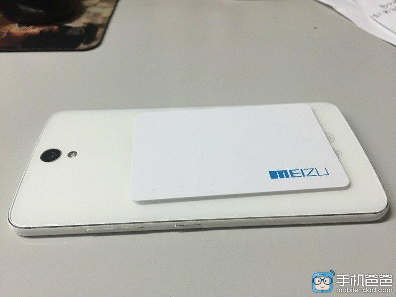 Meizu MX5 Pro alleged images leaked- Specs and more details - 1