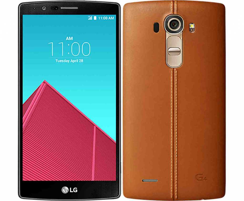 lg-g4-leather-2015
