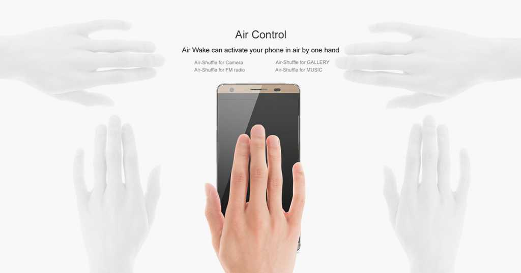 Cubot-x15-air-control-feature