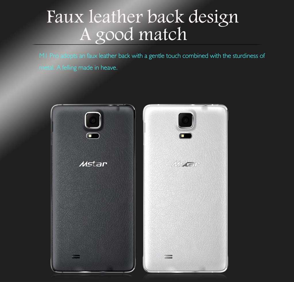 Mstar M1 Pro faux leather back