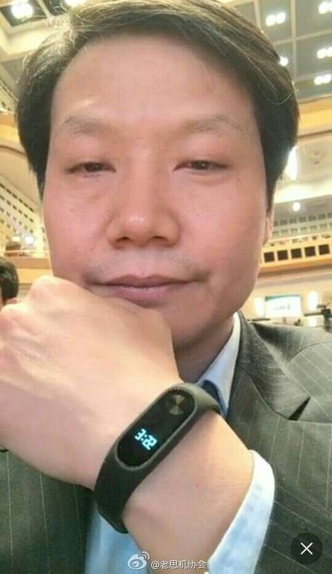 Lei Jun wearing the Mi Band 2