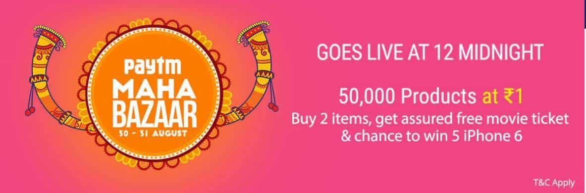 Paytm Maha bazaar sale_how to get all products for Rs.1